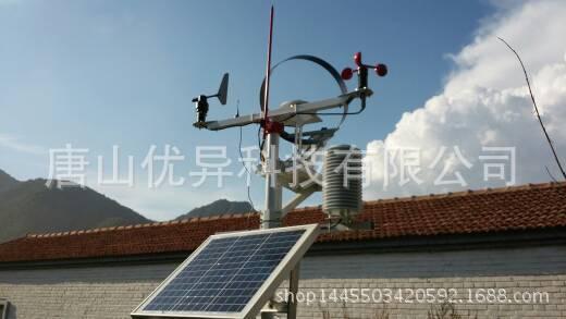YOYI-气象观测系统