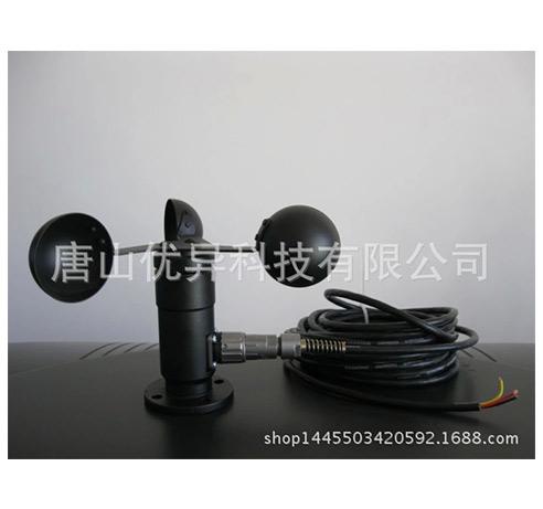 风速传感器 供电 5V、12V-24V 脉冲信号输出