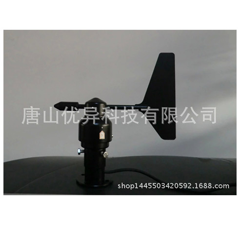 风向传感器0-360度